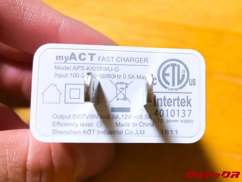 ACアダプターは超急速充電に対応していません。