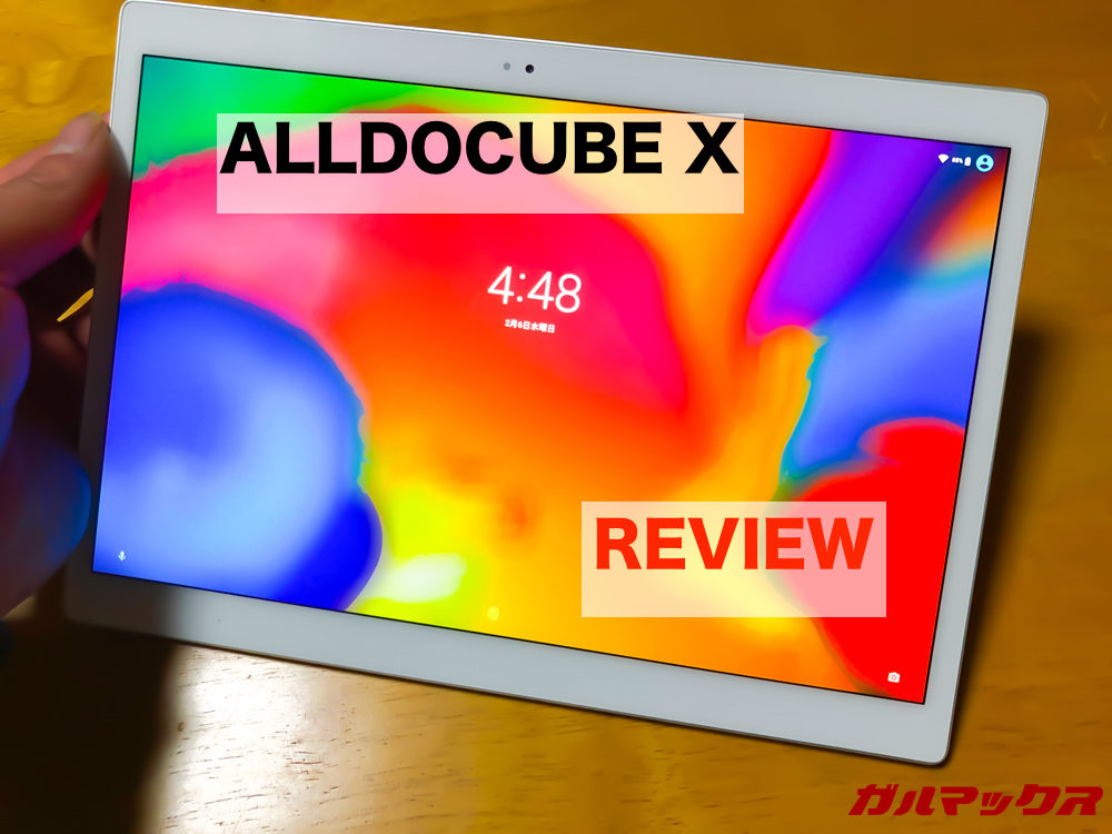 ALLDOCUBE X