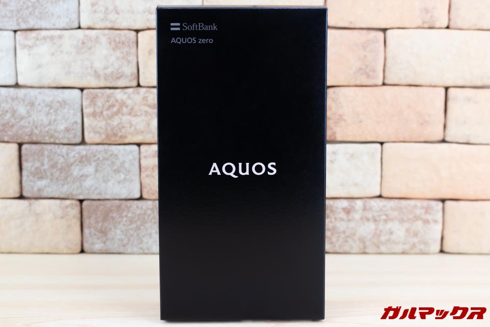 AQUOS zeroはブラックボックスに入って到着しました。