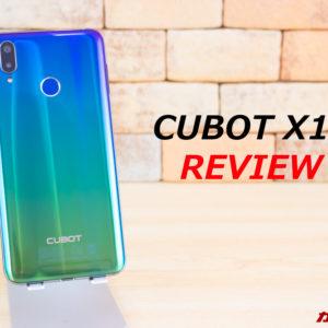 CUBOT X19のレビュー!スペック、機能、価格、最安値まとめ!