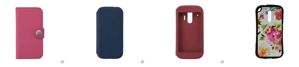 らくらくスマートフォン me F-01Lの専用ケースも沢山販売しています。