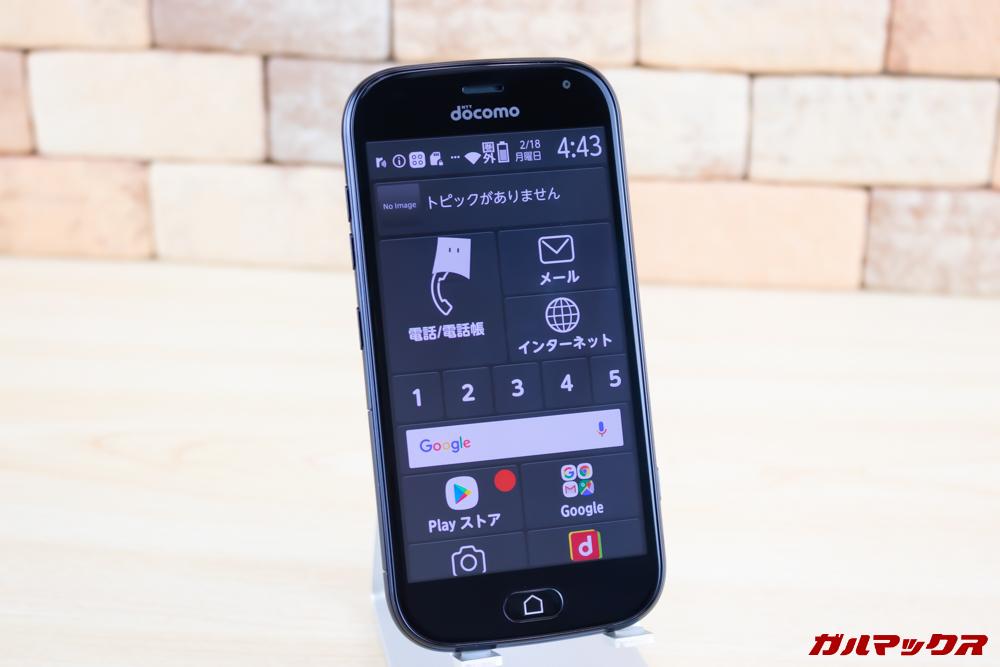 らくらくスマートフォン me F-01Lは丸みを帯びた形状です。