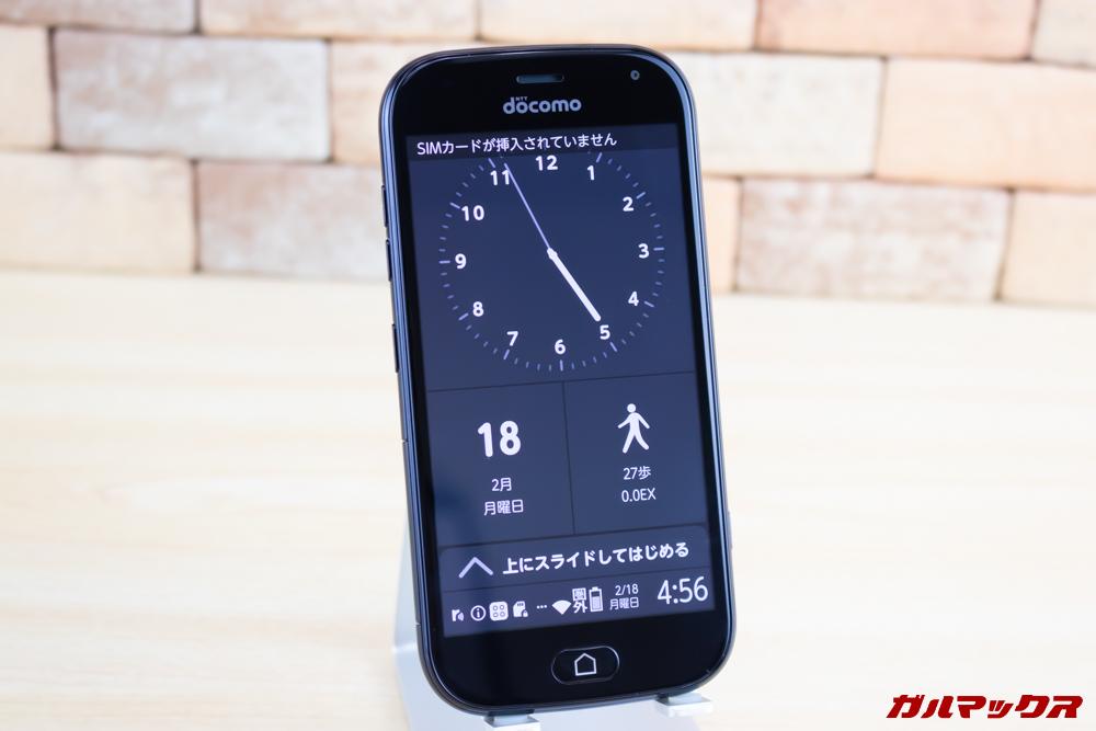 らくらくスマートフォン me F-01Lのタッチパネルはグッと押し込むとボタンを押したような感覚で入力できます。