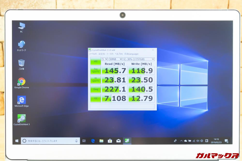 Jumper EZbook 3 Proは読み込みが140MB/sを超えているのでHDDよりも早い
