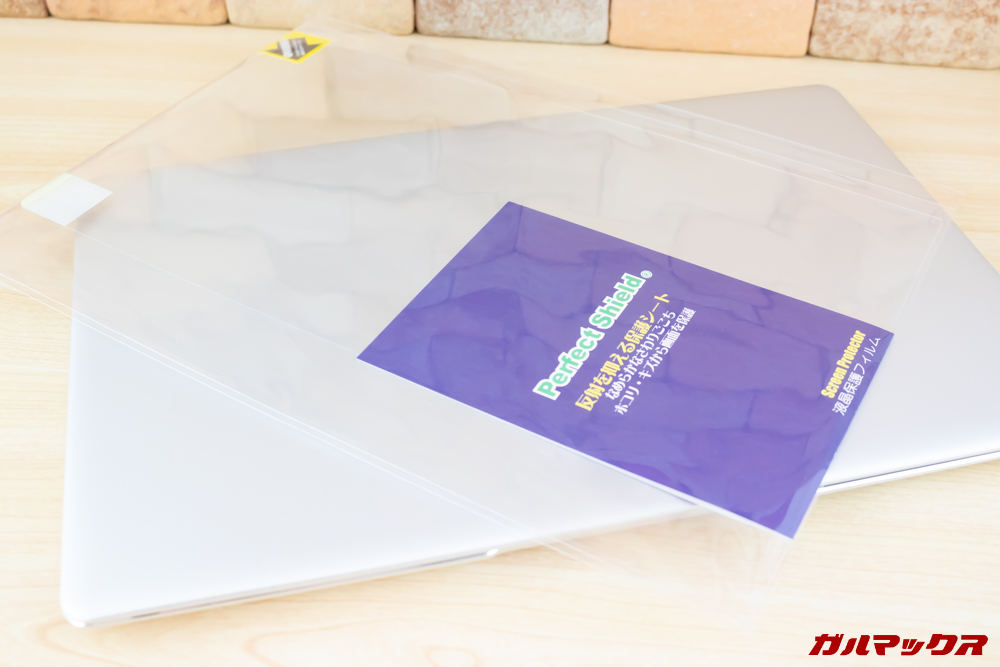 Jumper EZbook 3 Proの保護フィルムはPDA工房がオススメ