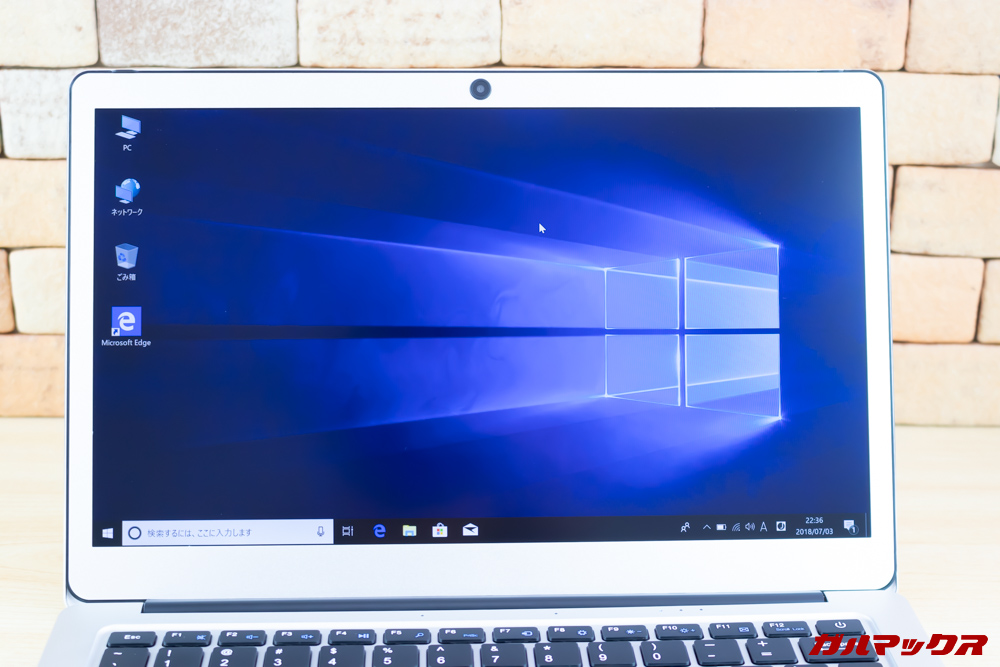 Jumper EZbook 3 Proの解像度はFHDなので高精細