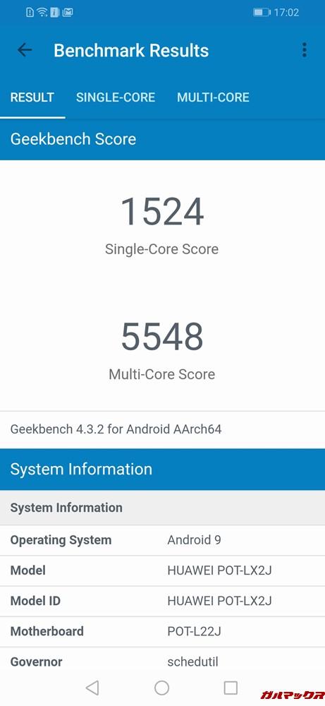 HUAWEI nova lite 3の実機Geekbench 4のスコアはシングルコア性能が1524点、マルチコア性能が5548点!