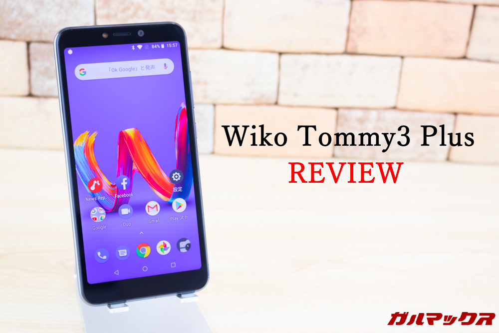 Wiko Tommy3 Plus