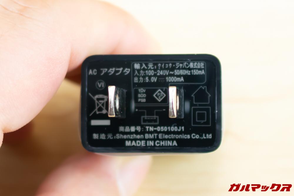 Wiko Tommy3 Plusの付属充電器は5V1Aです。