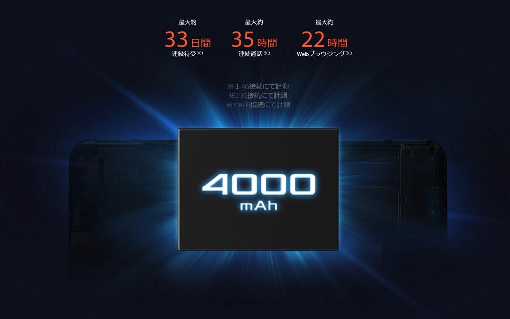 ZenFone Max (M2)は4000mAhの大容量バッテリーを搭載
