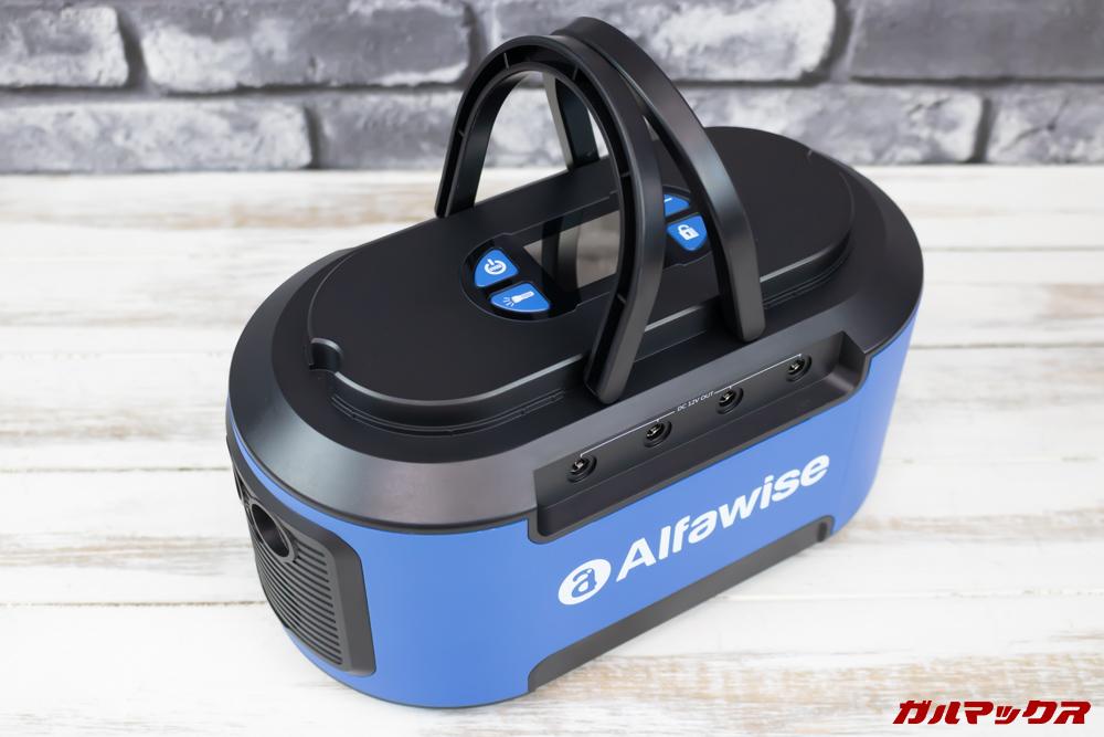 Alfawise S420の取っ手を引き起こすと持ち運ぶときにも楽ちん。