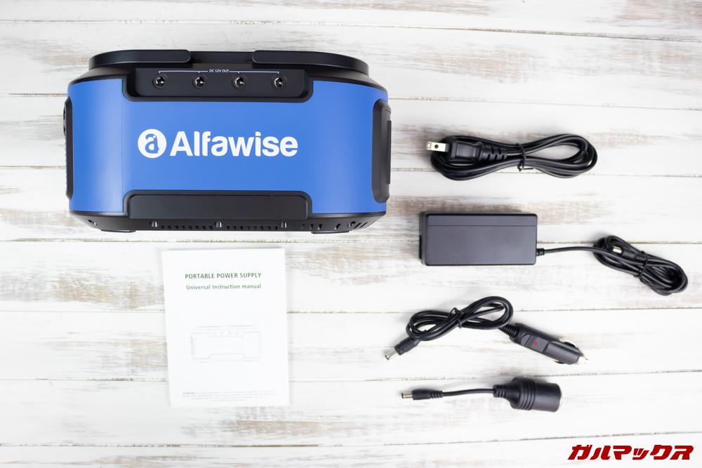 Alfawise S420の付属品は一通り揃っているのでパッケージ購入だけで利用できます。