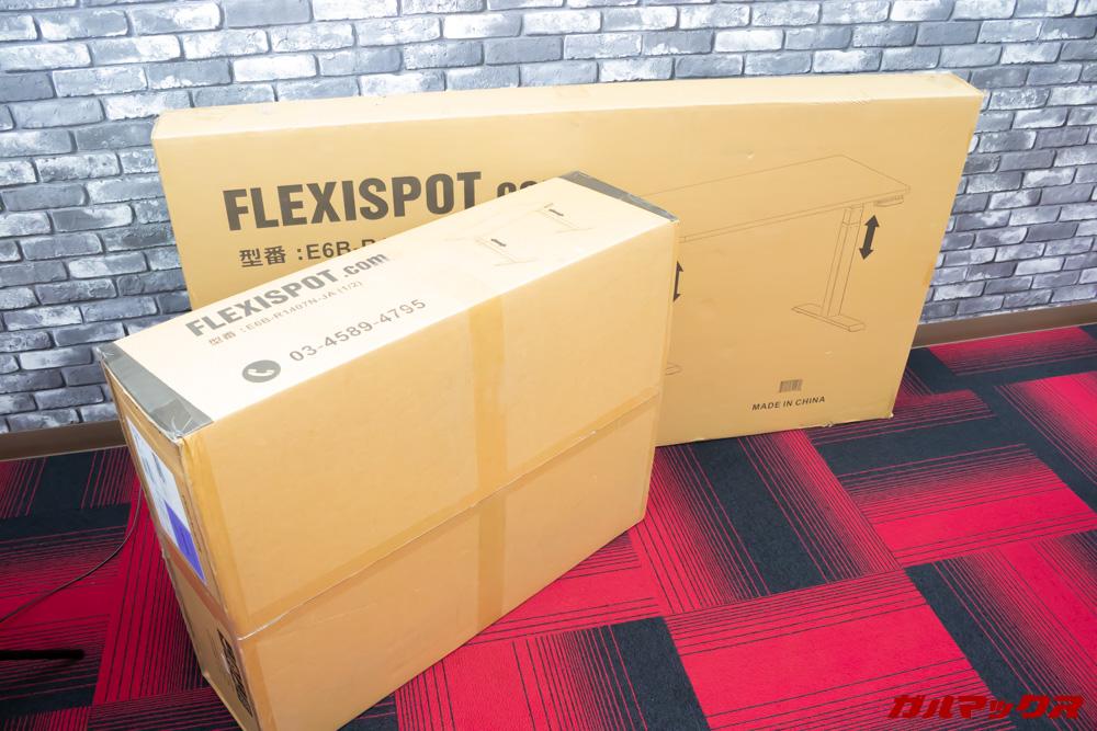 FlexiSpotの電動式スタンディングデスクは巨大なダンボール箱の2つで届きました。