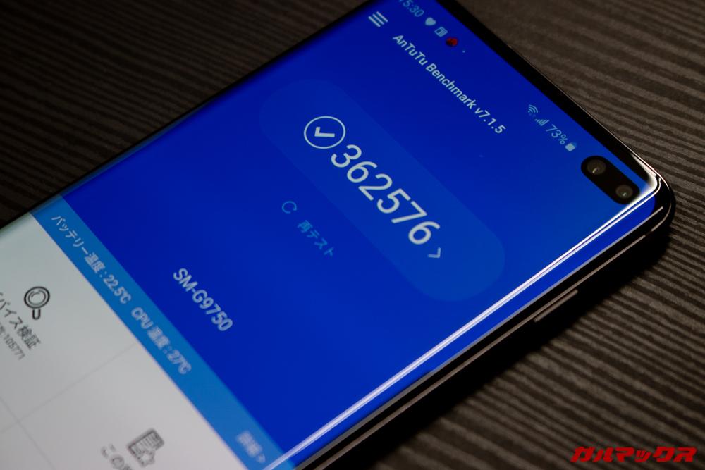 「Galaxy S10」と「Galaxy S10+」はSnapdragon 855を搭載することで基本性能がグッと向上した。