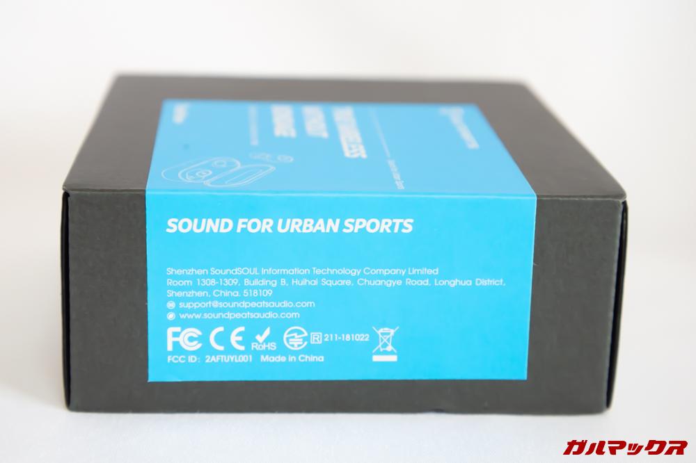 SoundPEATS Truefree+は技適取得製品。