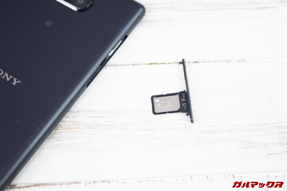 Xperia 10/10 PlusはシングルSIMスロット