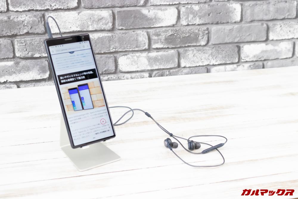Xperia 10/10 Plusはイヤホンジャックを搭載しているのでお気に入りの有線イヤホンやヘッドホンを利用可能です。