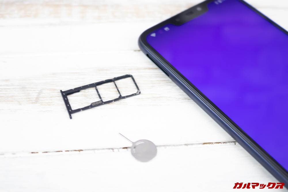ZenFone Max (M2)はトリプルSIMトレイを搭載しているのでMicroSDとNanoSIM×2が全て入ります。