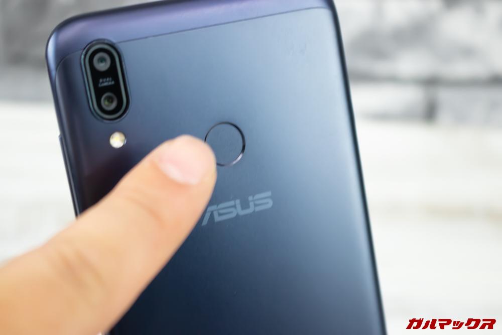 ZenFone Max (M2)の指紋認証ユニットは非常に精度が高いです。