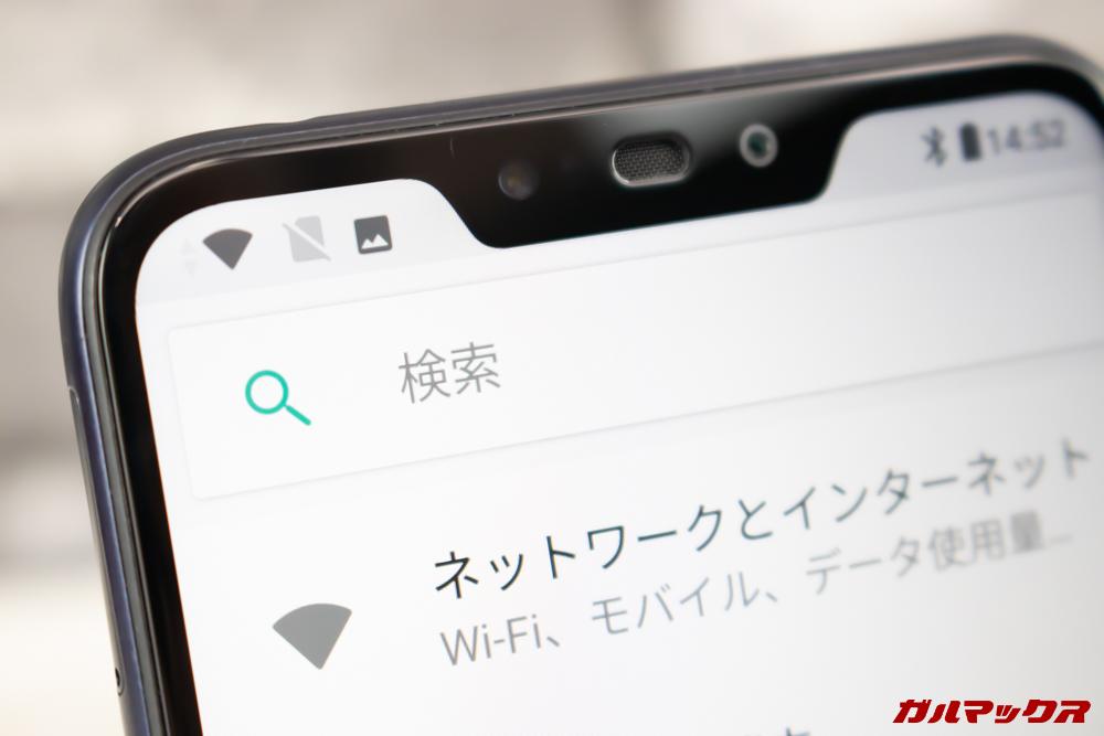 ZenFone Max (M2)は解像度が低いので使い始めは画面の粗さが気になりますが、使っていると直ぐになれます。