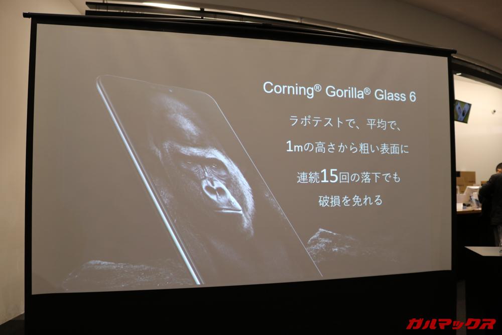 ZenFone Max M2シリーズの上位モデルはゴリラガラスの現行最新モデルである6世代を採用。約1mからの落下でも15回のテストで破損はないです。