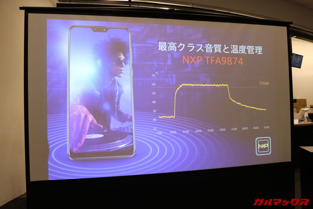 ZenFone Max M2シリーズはスピーカーにも力を入れており、スマートフォンらしからぬ高品質な音を楽しめます。