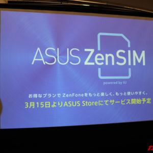 ASUSがドコモ回線とau回線に対応する格安SIMのZenSIMを発表