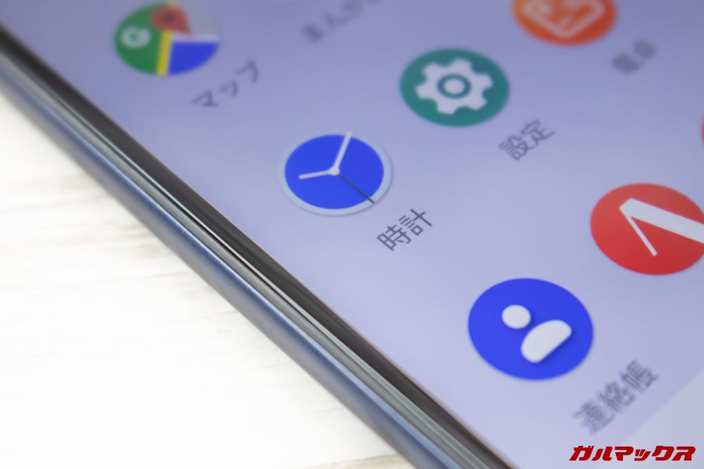ZenFone Max (M2)の解像度は低いですがそれほど気になりません。