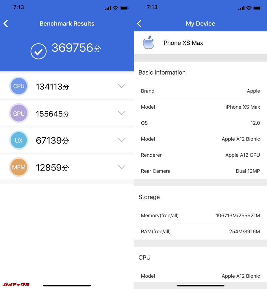 iPhone XS Max(iOS 12)実機AnTuTuベンチマークスコアは総合が369756点、3D性能が155645点。