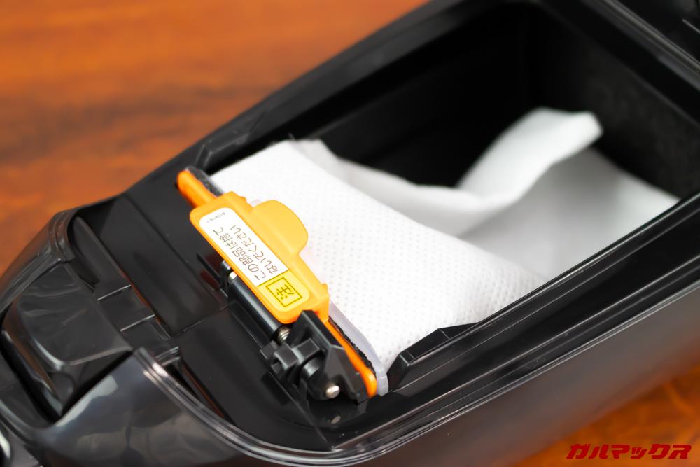 マキタのターボ・60(通販生活限定モデル)は紙パック式
