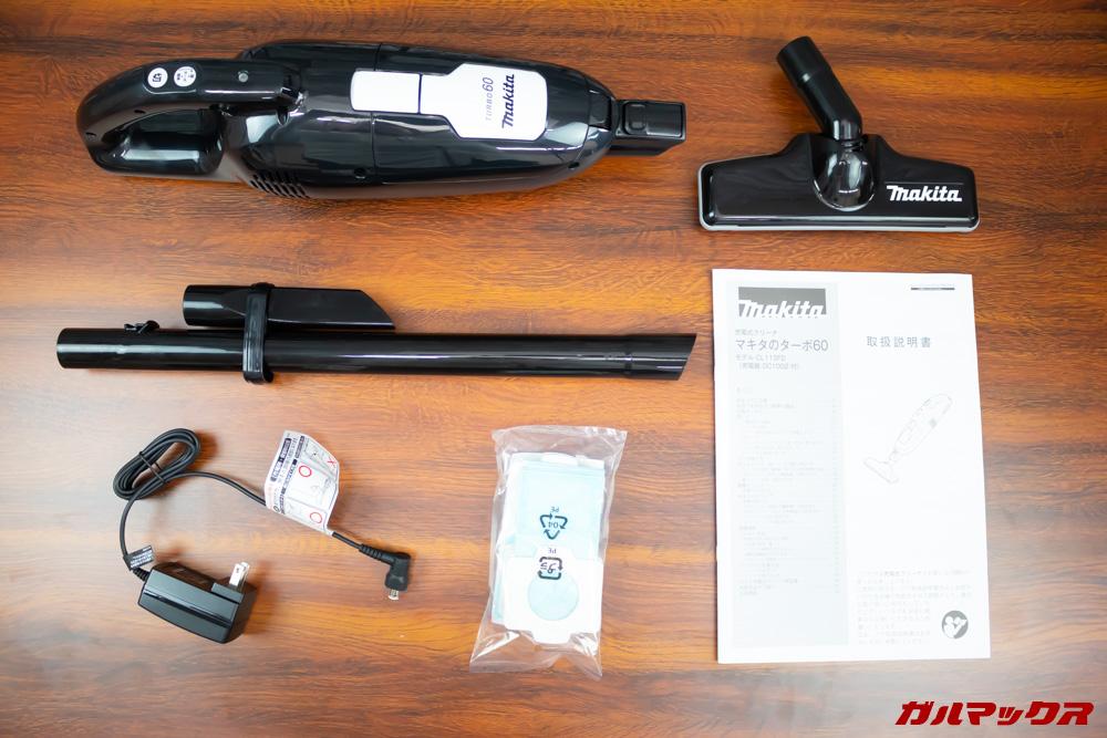 マキタのターボ・60(通販生活限定モデル)はパッケージ購入で一通りの装備は整います。
