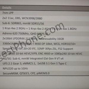 Snapdragon 735の仕様がリーク。7nmプロセスに5G対応SoCとなるか
