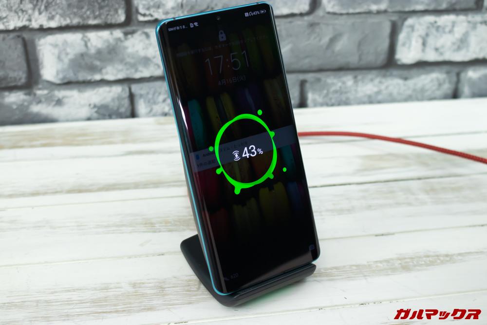 HUAWEI P30 Proはワイヤレス充電に対応しています。