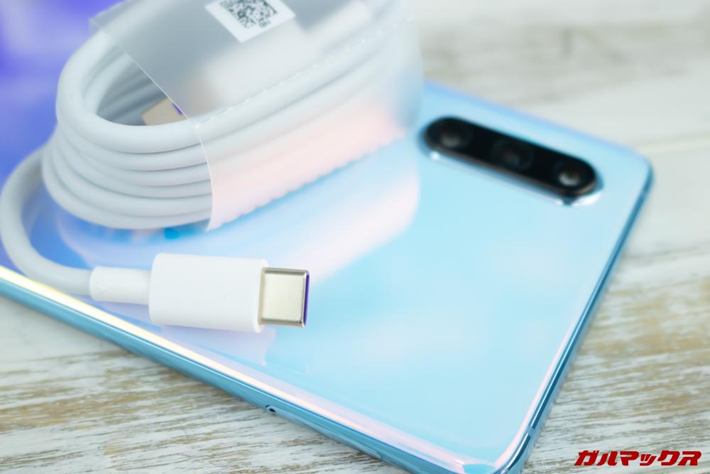 HUAWEI P30に付属している充電ケーブルは利用可能です。