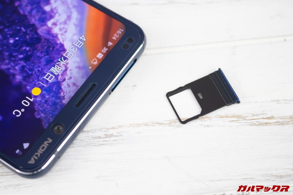 Nokia 9 PureViewのシングルSIMモデルはMicroSDでの容量拡張ができません。