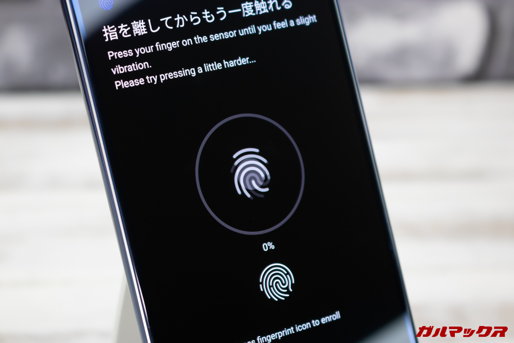 Nokia 9 PureViewは画面内指紋センサーの精度が悪いです。