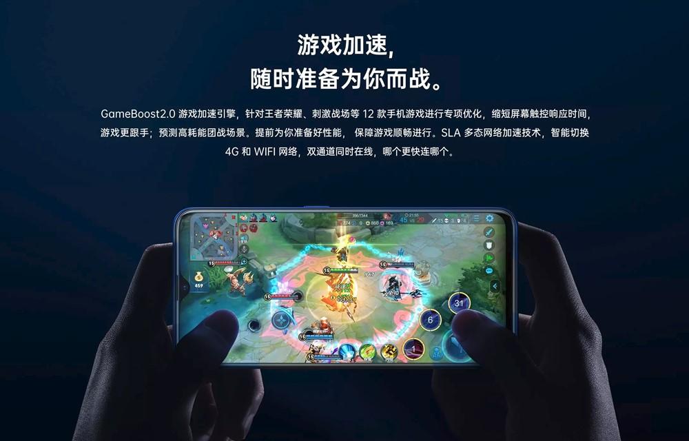 Oppo A9はゲームブースト機能でゲームを快適にプレイ出来る。