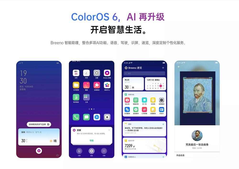 Oppo A9はColorOS 6を採用
