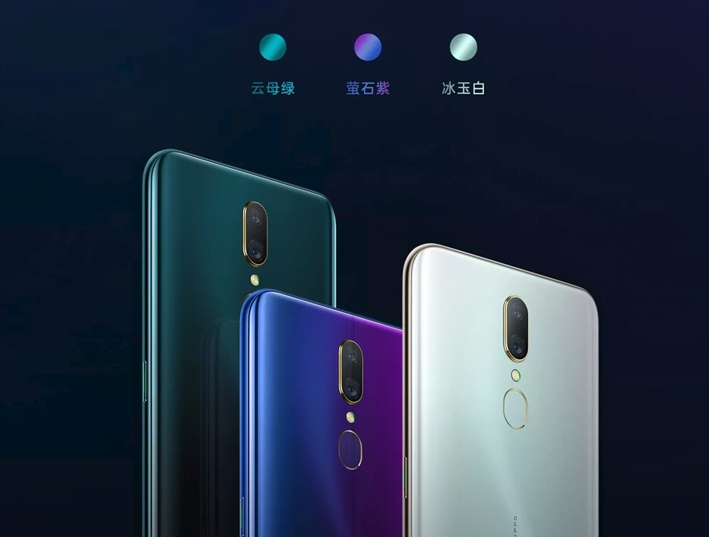 Oppo A9のカラーは3色展開