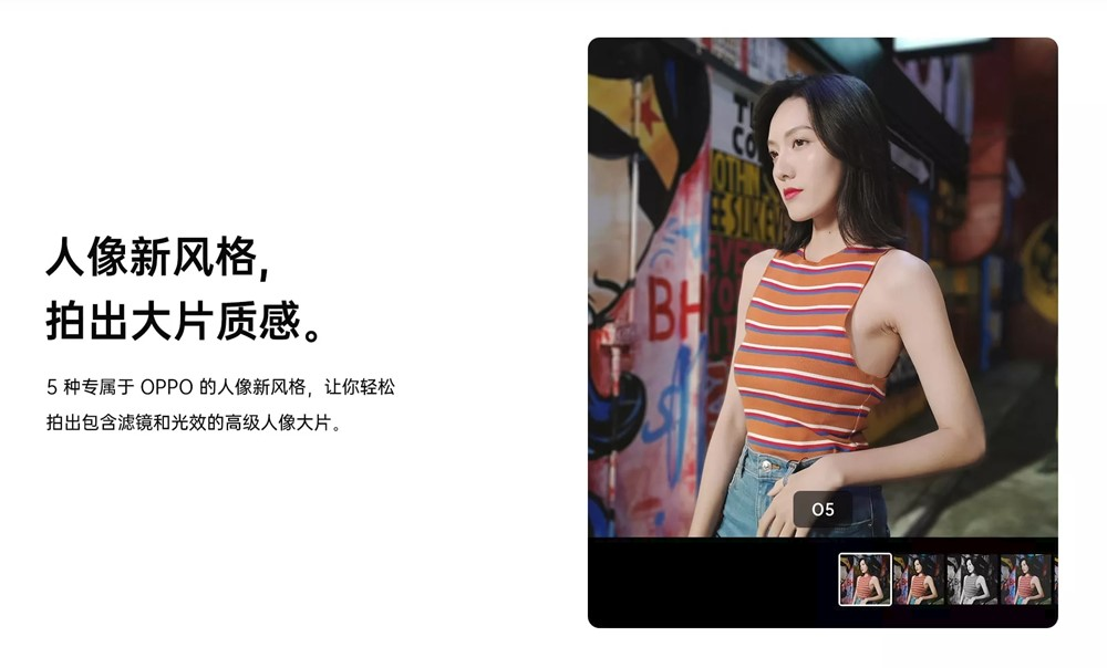 Oppo A9は背景ボケ撮影にも対応