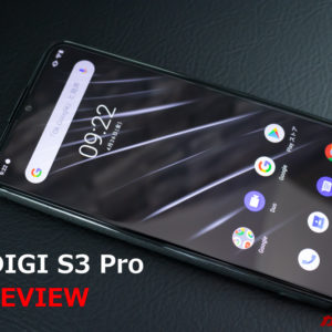 UMIDIGI S3 Proのレビュー!スペック、バンド、特徴、価格まとめ