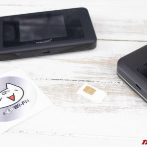 モナWi-Fiがヤバスギ!利用料金と注意点、SIM単体とルータ付きプランを解説!