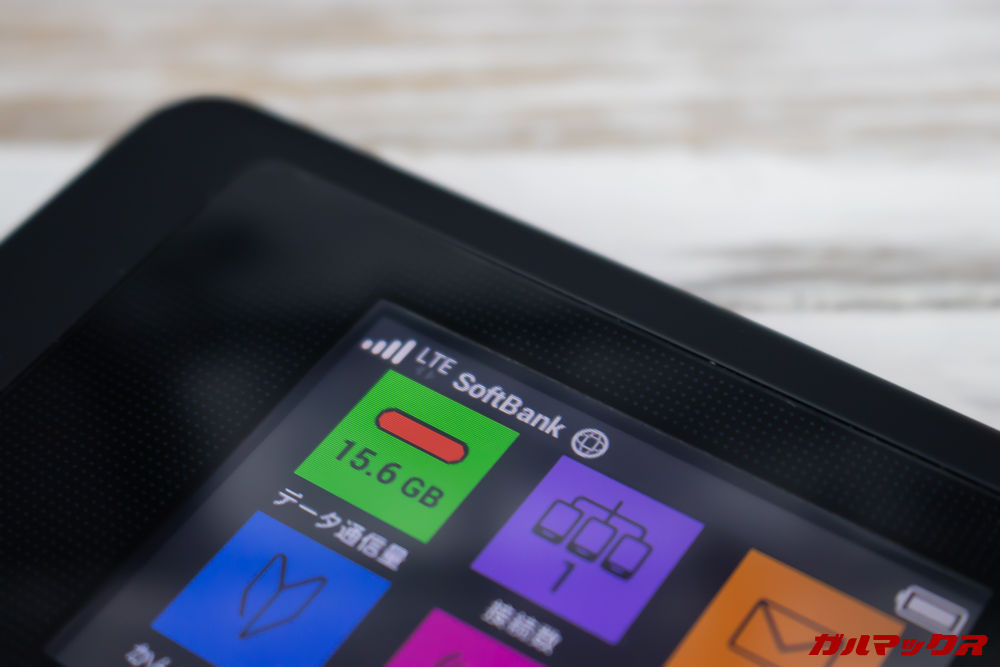 モナWi-Fiはソフトバンクエリアを利用しているので通信エリアが非常に広く、通信品質も非常に長けている。
