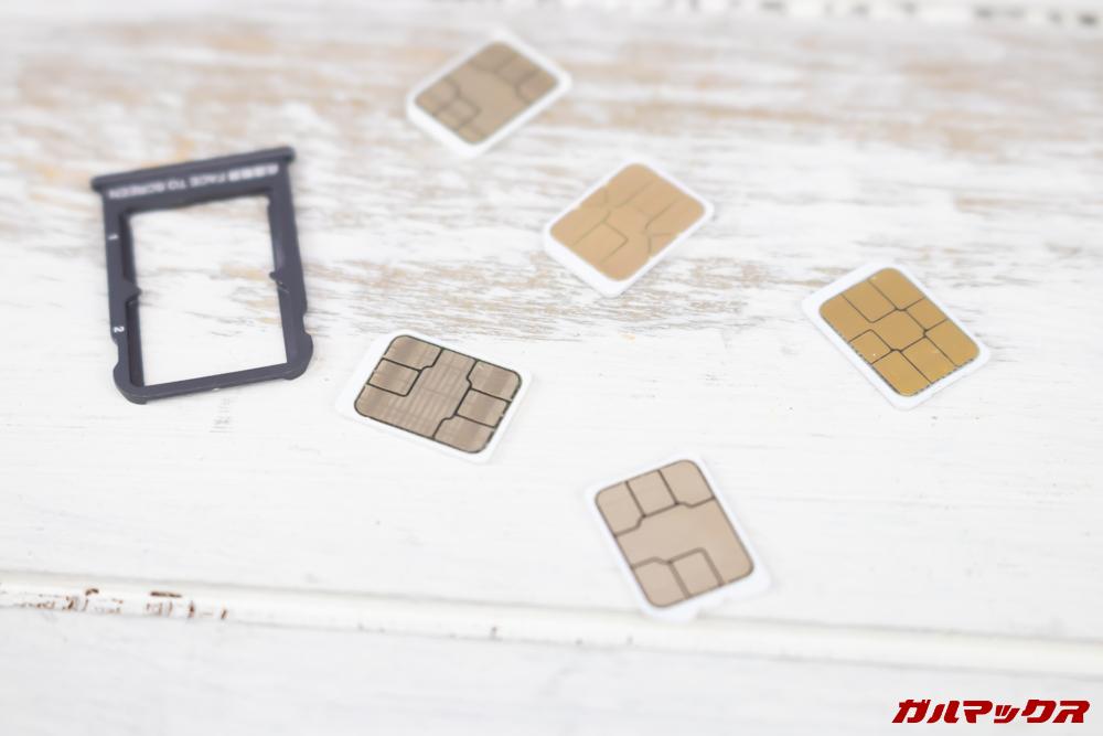 モナWi-Fiは音声通話SIMと組み合わせて激安大容量のスマホを作れる。