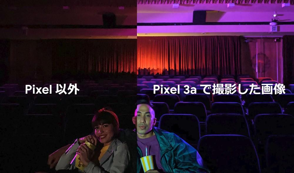 Google Pixel 3a XLは夜景撮影に凄く強いです。