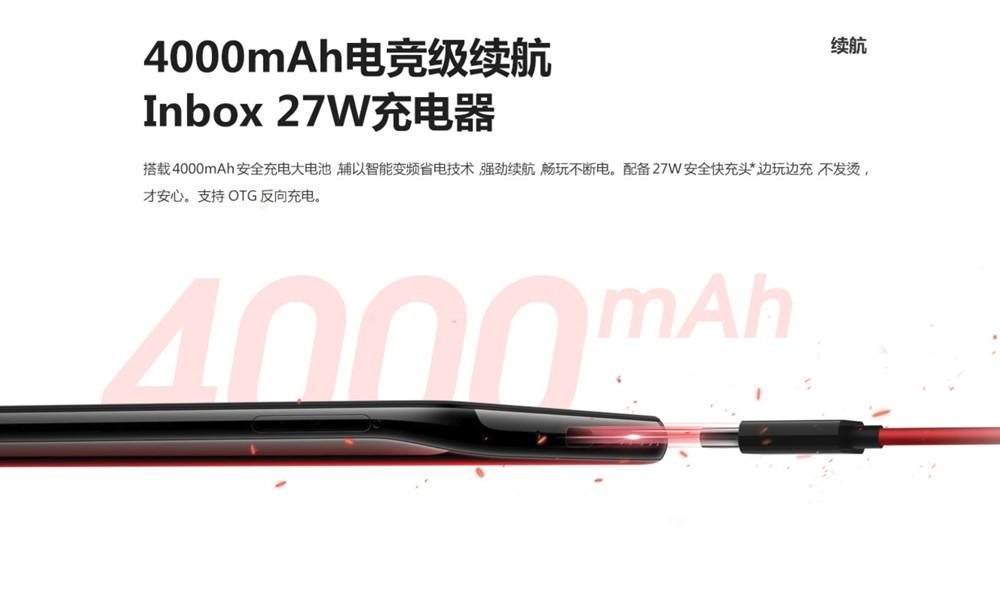 Lenovo Z6 Proのバッテリー容量は4000mAhを搭載。