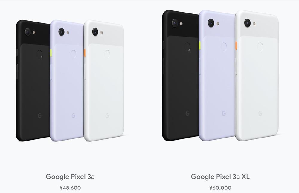 Pixel 3a/3a XL