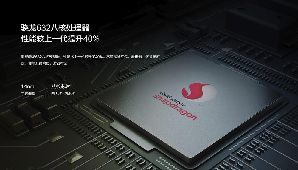 Xiaomi Redmi 7はSnapdragon 632を搭載