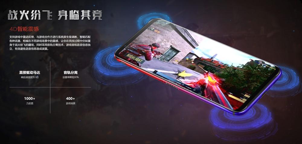 nubia Red Magic 3はAIによる振動システムも導入されています。