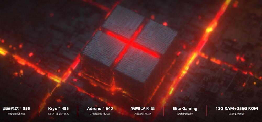 nubia Red Magic 3はSnapdragon 855を搭載